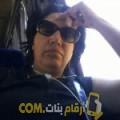 أنا ليمة من عمان 45 سنة مطلق(ة) و أبحث عن رجال ل الدردشة