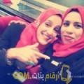 أنا نجية من ليبيا 46 سنة مطلق(ة) و أبحث عن رجال ل الحب