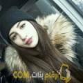 أنا حنونة من الجزائر 24 سنة عازب(ة) و أبحث عن رجال ل الحب