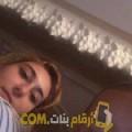 أنا آية من عمان 29 سنة عازب(ة) و أبحث عن رجال ل المتعة