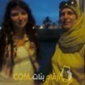 أنا رميسة من الكويت 49 سنة مطلق(ة) و أبحث عن رجال ل الحب