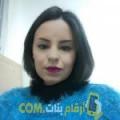 أنا نوار من لبنان 39 سنة مطلق(ة) و أبحث عن رجال ل الزواج