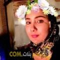 أنا مريم من الإمارات 32 سنة مطلق(ة) و أبحث عن رجال ل الدردشة