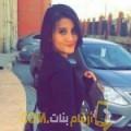أنا ميرة من عمان 26 سنة عازب(ة) و أبحث عن رجال ل الصداقة