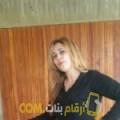 أنا نجاة من فلسطين 26 سنة عازب(ة) و أبحث عن رجال ل الدردشة