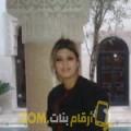 أنا رشيدة من الإمارات 25 سنة عازب(ة) و أبحث عن رجال ل الزواج