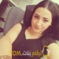أنا فوزية من الجزائر 24 سنة عازب(ة) و أبحث عن رجال ل الصداقة