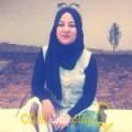 أنا شريفة من الأردن 22 سنة عازب(ة) و أبحث عن رجال ل الحب
