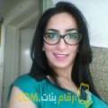 أنا زوبيدة من فلسطين 26 سنة عازب(ة) و أبحث عن رجال ل التعارف