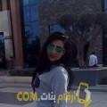 أنا ريهام من عمان 26 سنة عازب(ة) و أبحث عن رجال ل الزواج