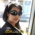 أنا صوفي من تونس 23 سنة عازب(ة) و أبحث عن رجال ل الدردشة