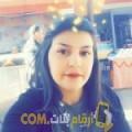 أنا زنوبة من المغرب 28 سنة عازب(ة) و أبحث عن رجال ل الزواج