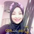 أنا مجدة من تونس 20 سنة عازب(ة) و أبحث عن رجال ل الحب