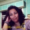 أنا ياسمين من ليبيا 35 سنة مطلق(ة) و أبحث عن رجال ل التعارف