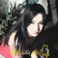 أنا أميرة من ليبيا 33 سنة مطلق(ة) و أبحث عن رجال ل الزواج