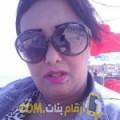 أنا ريحانة من مصر 34 سنة مطلق(ة) و أبحث عن رجال ل الدردشة