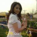أنا فلة من الكويت 37 سنة مطلق(ة) و أبحث عن رجال ل الحب