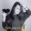 أنا غزال من البحرين 24 سنة عازب(ة) و أبحث عن رجال ل التعارف