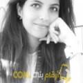 أنا اسراء من الجزائر 27 سنة عازب(ة) و أبحث عن رجال ل الدردشة