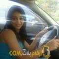 أنا نورهان من ليبيا 24 سنة عازب(ة) و أبحث عن رجال ل الحب