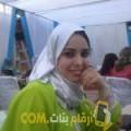 أنا أميرة من البحرين 29 سنة عازب(ة) و أبحث عن رجال ل الحب