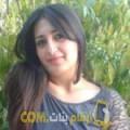 أنا لطيفة من اليمن 31 سنة مطلق(ة) و أبحث عن رجال ل التعارف