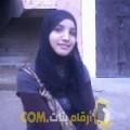 أنا لمياء من عمان 26 سنة عازب(ة) و أبحث عن رجال ل الزواج