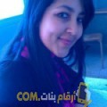 أنا مارية من السعودية 24 سنة عازب(ة) و أبحث عن رجال ل التعارف