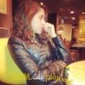 أنا نور من المغرب 24 سنة عازب(ة) و أبحث عن رجال ل الدردشة