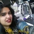 أنا إيمان من الجزائر 26 سنة عازب(ة) و أبحث عن رجال ل الدردشة