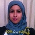 أنا نيسرين من قطر 22 سنة عازب(ة) و أبحث عن رجال ل الصداقة