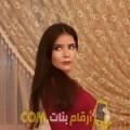 أنا لانة من تونس 25 سنة عازب(ة) و أبحث عن رجال ل المتعة