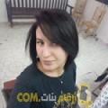 أنا ريمة من السعودية 36 سنة مطلق(ة) و أبحث عن رجال ل الزواج