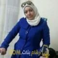 أنا مونية من السعودية 41 سنة مطلق(ة) و أبحث عن رجال ل الحب