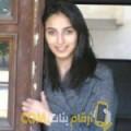 أنا غزلان من الكويت 28 سنة عازب(ة) و أبحث عن رجال ل الحب