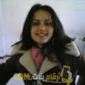 أنا ابتسام من الجزائر 30 سنة عازب(ة) و أبحث عن رجال ل الحب