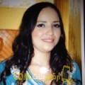 أنا غادة من مصر 28 سنة عازب(ة) و أبحث عن رجال ل الصداقة