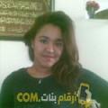 أنا ابتسام من اليمن 23 سنة عازب(ة) و أبحث عن رجال ل المتعة