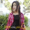 أنا إيمة من عمان 29 سنة عازب(ة) و أبحث عن رجال ل المتعة