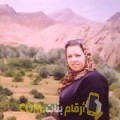 أنا سلومة من الكويت 36 سنة مطلق(ة) و أبحث عن رجال ل المتعة