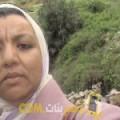 أنا نسرين من البحرين 47 سنة مطلق(ة) و أبحث عن رجال ل الصداقة