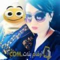 أنا صوفي من لبنان 28 سنة عازب(ة) و أبحث عن رجال ل الحب