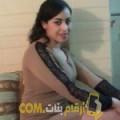 أنا رشيدة من قطر 26 سنة عازب(ة) و أبحث عن رجال ل المتعة