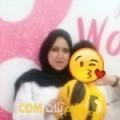 أنا نهال من الكويت 22 سنة عازب(ة) و أبحث عن رجال ل الزواج
