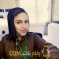أنا لوسي من الجزائر 22 سنة عازب(ة) و أبحث عن رجال ل الزواج