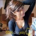 أنا مليكة من اليمن 37 سنة مطلق(ة) و أبحث عن رجال ل الزواج