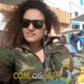 أنا ريتاج من فلسطين 33 سنة مطلق(ة) و أبحث عن رجال ل الصداقة