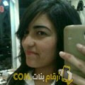 أنا سعاد من مصر 22 سنة عازب(ة) و أبحث عن رجال ل الحب