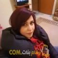 أنا الغالية من ليبيا 24 سنة عازب(ة) و أبحث عن رجال ل الدردشة