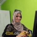 أنا وسام من مصر 36 سنة مطلق(ة) و أبحث عن رجال ل التعارف